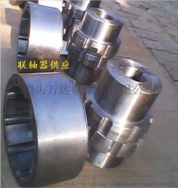减速机用联轴器生产,LZ型弹性柱销齿式联轴器生产