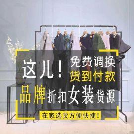 女装短裤济宁有几个唯众良品品牌女装批发女式羽绒服朝花夕拾女装