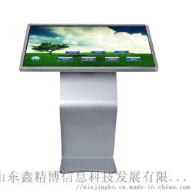 液晶立式触摸广告机_山东门店宣传立式广告机