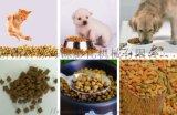 时产2吨宠物饲料生产线 狗粮加工设备