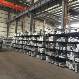 2024铝排 2024铝板排的生产厂家