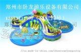 水上遊樂設施廠家 水上滑梯熱銷款