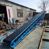 装车用大型爬坡输送机 10米长粮食传送带78