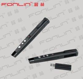 鼠标激光笔(YK-891)