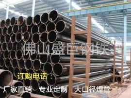 钢结构方管镀锌方管钢构方通钢结构H型钢