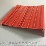 PVC白色環保異型材 pvc塑料異型材