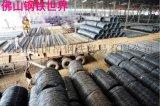 廣州扁鐵價格最低*廣州扁鋼