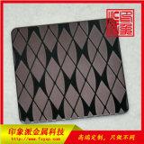 不锈钢蚀刻板 褐金色装饰工程不锈钢彩色板