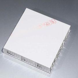 铝合金吸音铝板 蜂窝铝复合板 幕墙铝单板蜂窝板
