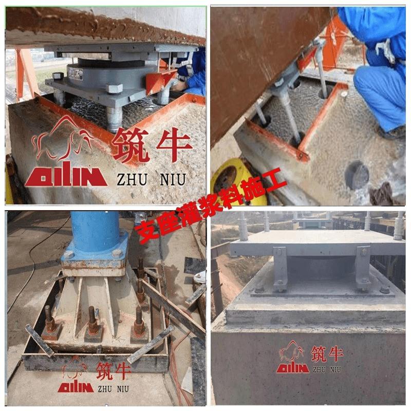 支座灌浆料-重庆桥梁专用支座灌浆料厂家