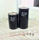 日立電容 鋁電解電容 450V3300UF