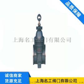 船用油轮闸阀GB/T1857-80  B型