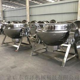 大型搅拌夹层锅 600型电热夹层锅