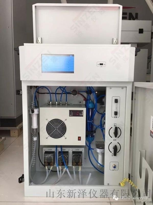 低氮改造锅炉尾气氮氧化物NOX分析仪器厂家