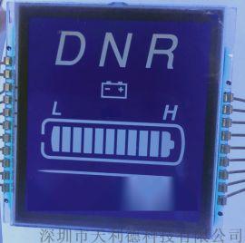 負顯全透藍膜液晶屏配套背光源