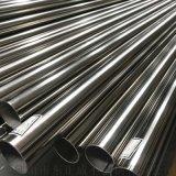 316L不锈钢装饰管,304不锈钢装潢管