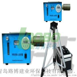 路博自产-DS-21RI型呼吸性粉尘采样器