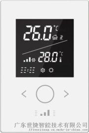 智能空调开关面板温度控制器