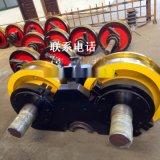 供應優質起重配件  直徑800車輪組