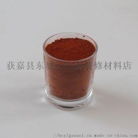 氧化铁红的用途彩砖用铁红厂家彩色沥青用颜料色粉贵州