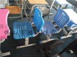 廠家定製培訓輔導學校塑料兒童學生課桌椅