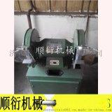 环保型除尘砂轮机 M3330除尘式砂轮机