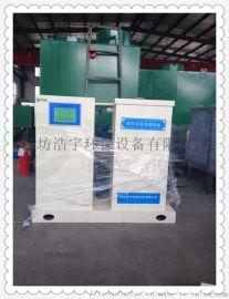 忻州专科医院污水处理设备