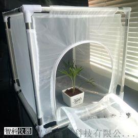 拆卸式养虫笼 蚊虫饲养笼 智科仪器