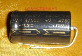 轴向(卧式)高压电解电容器(CD10)
