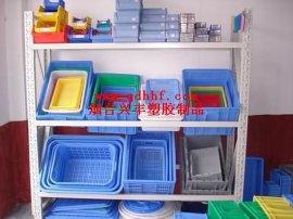 塑料零件盒/ 元件盒(QF)