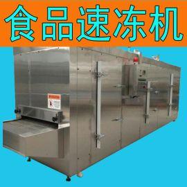 小龙虾单冻机 鸡上腿隧道式速冻机 食品速冻加工线