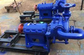 歌迪100ZJE-II 压滤机入料泵 厂家