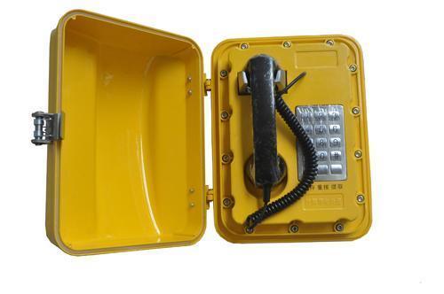 工业防水防潮电话机(PT-FS1)