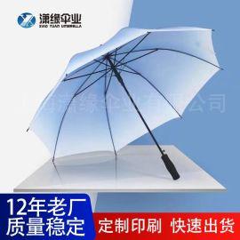 定制满版渐变热转印晴雨伞、创意渐变色直杆伞 小清新渐变透明伞