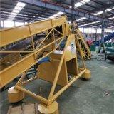 供应装车移动皮带输送机 皮带输送机托辊 大型皮带输送机