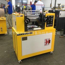 开放式炼胶机 橡胶生胶热炼混炼机