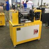 開放式煉膠機 橡膠生膠熱煉混煉機