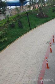 桓石2017040混凝土压印艺术地坪,上海压印地坪,江苏混凝土压印地坪材料批发
