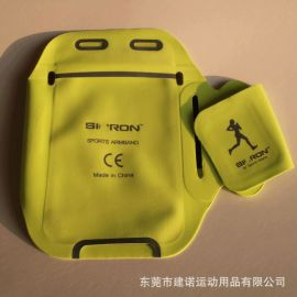 运动用品外贸跑步袋 永旺彩票官方网站臂包 新款电压跑步臂带