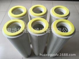 厂家供应钻机集尘箱锥形内螺纹安装滤筒200*600