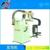 专业出售 东莞聚氨酯封边发泡机 全自动聚氨酯发泡机