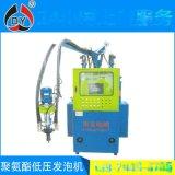 厂家供应 高质量聚氨酯低压发泡机 定做聚氨酯低压发泡机