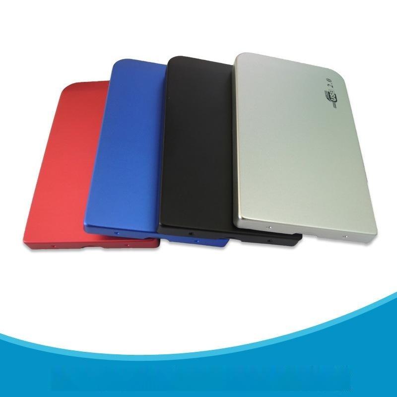 定制2.5寸全铝合金设计 IDE接口硬盘盒USB 2.0超薄款 移动硬盘盒
