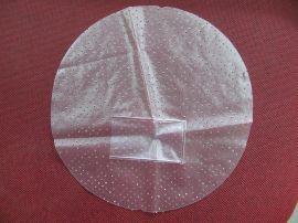 工厂定做PVC打孔袋,有孔CD套