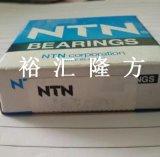 高清实拍 NTN SX05A87NCS30PX1 深沟球轴承 HONDA 91003-P21-0032