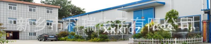 KRDZ發電機散熱器製造發電機散熱器規格18530225045