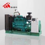 厂家直销500KW燃气发电机,康明斯燃气发电机组 燃气发电机