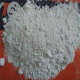 厂家直销高品质橡胶专用2000目超细煅烧陶土 白陶土 黄陶土