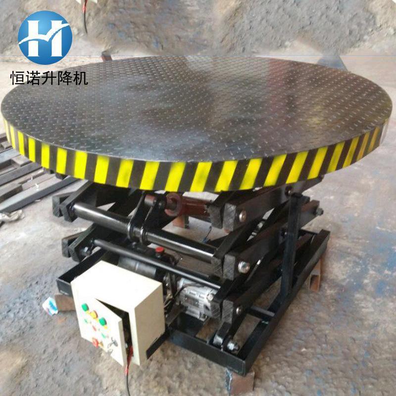 厂家供应 固定式电动升降平台 升降舞台 剪叉式液压展示台旋转