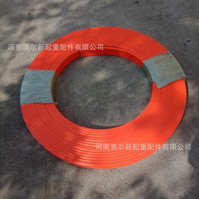 供應 國標三極四極六極滑線   起重機安全滑觸線
